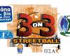 ΠΣΑΚ: «3on3 Streetball- Τάπα στη βία και στον ρατσισμό»