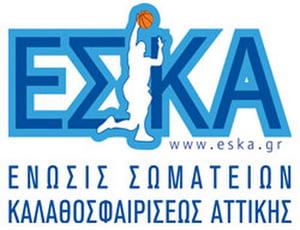 eska_logo