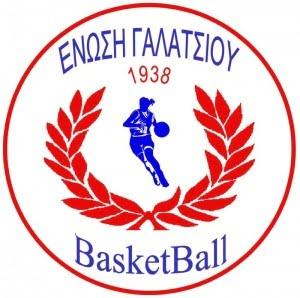 aesg_basket