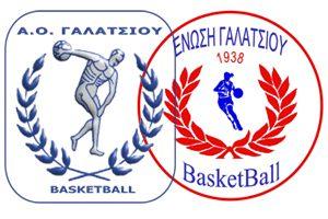 ao_aes_basketball