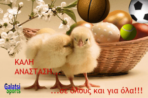 gsports_easter