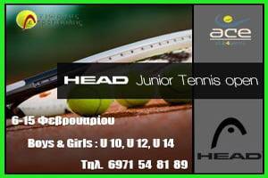 head-junior-open300