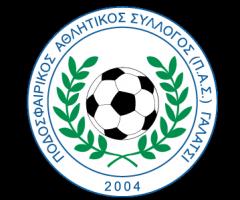 2 pas-galatsi-logo-72dpi