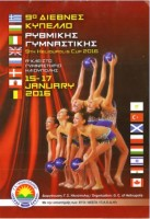 GymnaS_poster