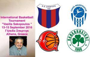 sakopoulos_tournament